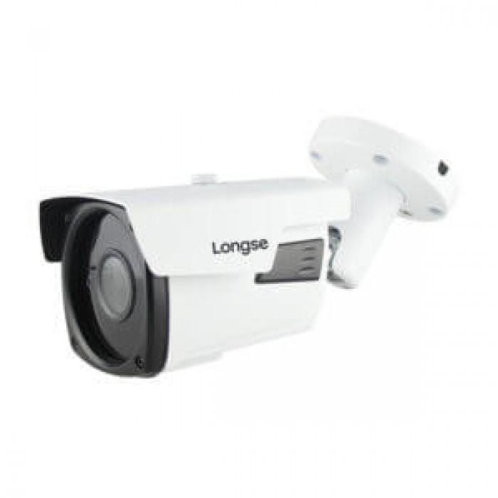 COMSAT AHD 2MP 3.6mm Outdoor Camera