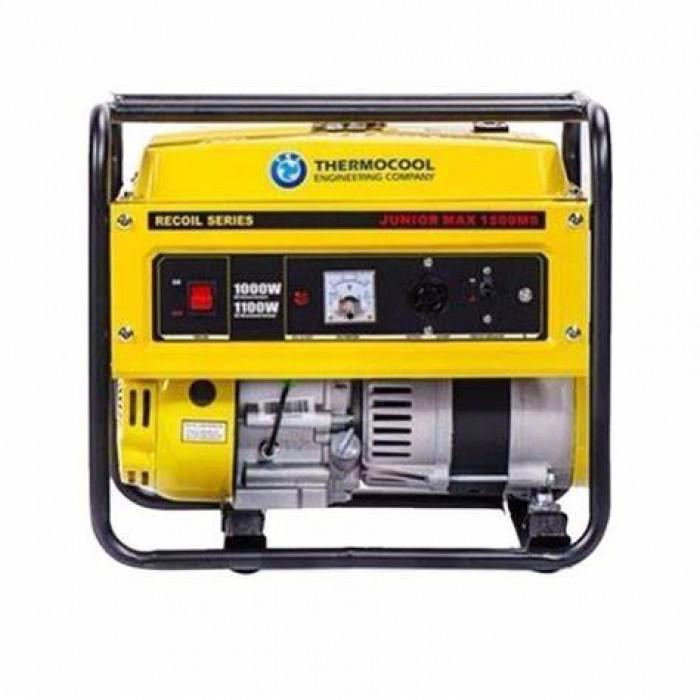 Haier Thermocool 1.25KVA/1KW PTR Small Junior 1500MS Generator | 100006714